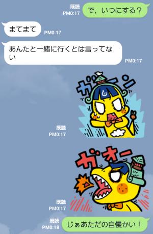 【ご当地キャラクリエイターズ】みかん怪獣ドーゴん スタンプ (5)