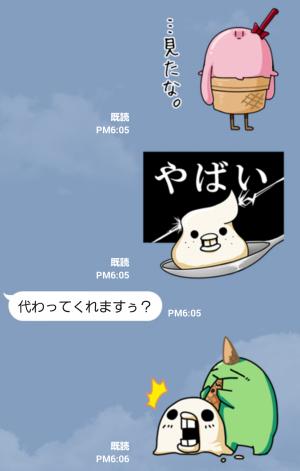 【企業マスコットクリエイターズ】ソフティン スタンプ (8)