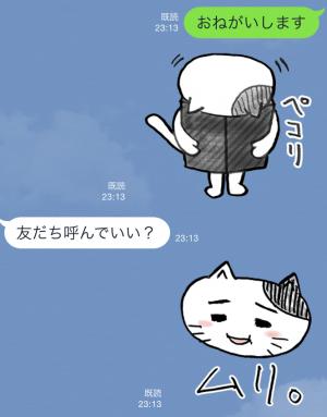 【限定スタンプ】ゾゾタウン箱猫マックス第2弾 スタンプ(2015年07月20日まで) (10)
