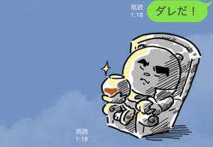 【限定スタンプ】ニトリのシロクマ スタンプ(2015年07月13日まで) (9)