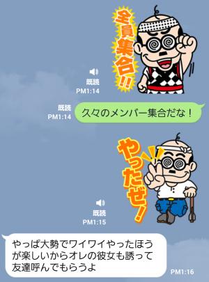 【音付きスタンプ】しゃべるぜ加トちゃん! スタンプ (6)