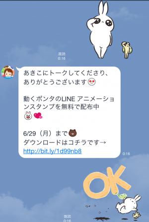 【隠しスタンプ】ローソン40周年クリエイターコラボ! スタンプ(2015年09月13日まで) (3)