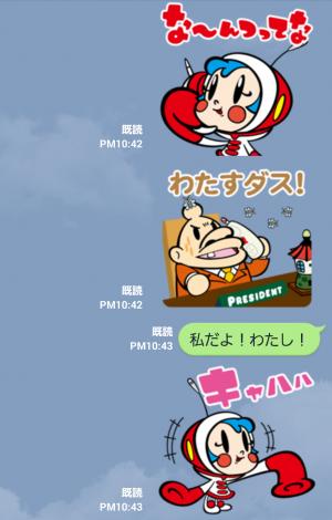 【アニメ・マンガキャラクリエイターズ】OH!スーパーミルクチャン スタンプ (4)