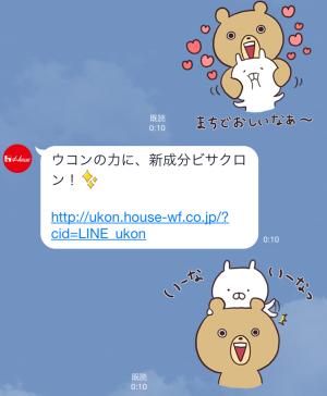 【隠しスタンプ】第二弾 管理人さんスタンプ!(2015年09月14日まで) (7)