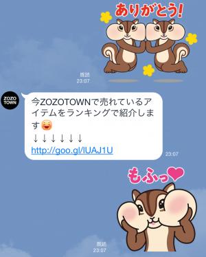 【限定スタンプ】ゾゾタウン箱猫マックス第2弾 スタンプ(2015年07月20日まで) (5)