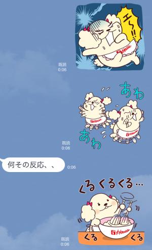 【隠しスタンプ】第二弾 管理人さんスタンプ!(2015年09月14日まで) (4)