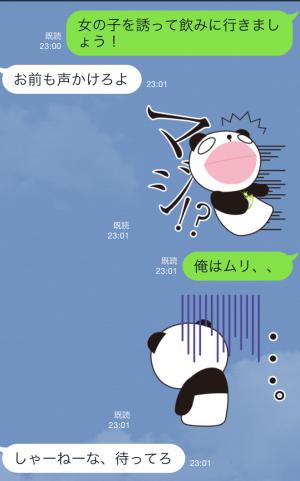 【隠しスタンプ】GReeeeN×生茶パンダ♪ スタンプ(2015年06月29日まで) (9)