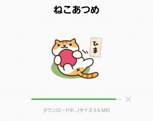 【ゲームキャラクリエイターズスタンプ】ねこあつめ スタンプ (2)