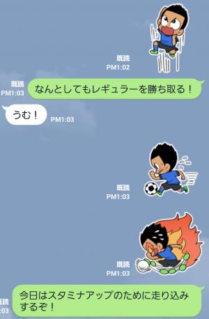 【スポーツマスコットスタンプ】ゆうとくんがいく  (4)