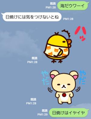 【公式スタンプ】リラックマ バケーション スタンプ (6)