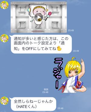 【隠しスタンプ】LIKEくんとHATEくん スタンプ(2015年08月30日まで) (4)