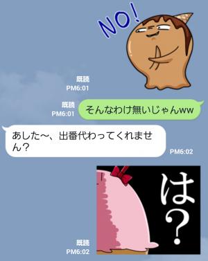 【企業マスコットクリエイターズ】ソフティン スタンプ (5)