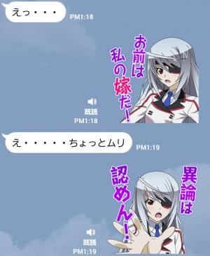 【音付きスタンプ】しゃべるIS インフィニット・ストラトス スタンプ (8)