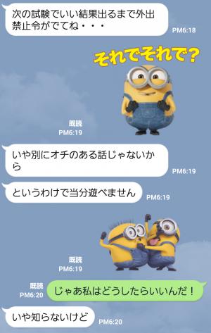 【公式スタンプ】ミニオンズ 怪盗グルーに出会う前ver. スタンプ (4)