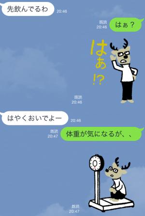 【シリアルナンバー】カクカク・シカジカ スタンプ(2016年05月30日まで) (13)