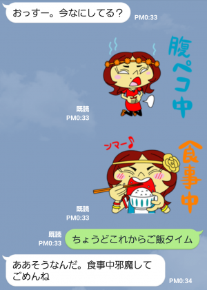 【芸能人スタンプ】アンジェラ佐藤 スタンプ (3)