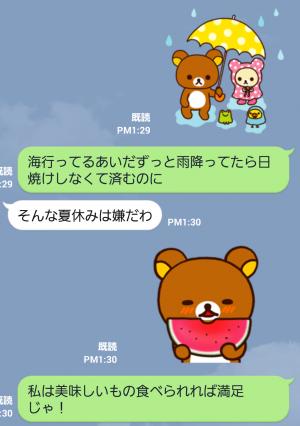 【公式スタンプ】リラックマ バケーション スタンプ (7)