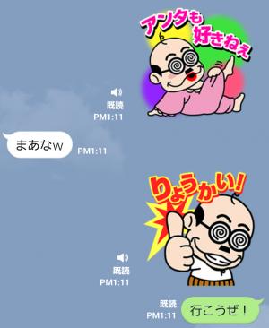 【音付きスタンプ】しゃべるぜ加トちゃん! スタンプ (4)