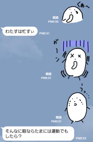 【芸能人スタンプ】こいつ スタンプ (4)