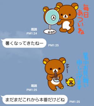 【公式スタンプ】リラックマ バケーション スタンプ (3)