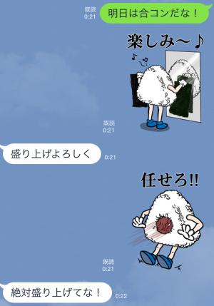 【隠しスタンプ】ローソン40周年クリエイターコラボ! スタンプ(2015年09月13日まで) (4)