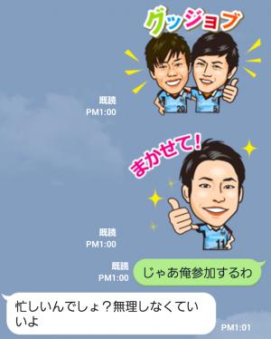 【スポーツマスコットスタンプ】川崎フロンターレ公式2015選手スタンプ (5)