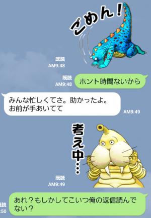 【テレビ番組企画スタンプ】バ怪獣 ゴメラ スタンプ (6)
