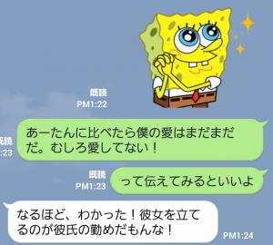【公式スタンプ】動く!スポンジ・ボブ スタンプ (9)