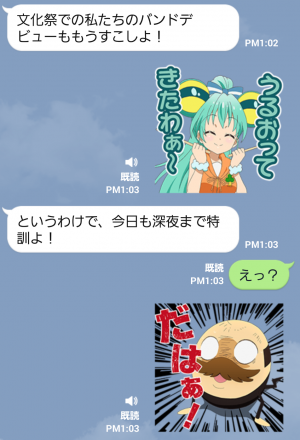【音付きスタンプ】SHOW BY ROCK!! スタンプ (3)