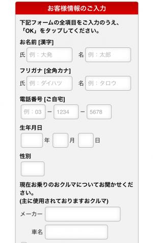 【シリアルナンバー】カクカク・シカジカ スタンプ(2016年05月30日まで) (6)