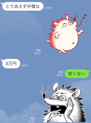 【限定スタンプ】新キャラ!ハリ田みず吉デビュー♪ スタンプ(2015年07月13日まで) (9)