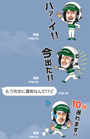 【企業マスコットクリエイターズ】Mr.NAVITIME スタンプ (3)