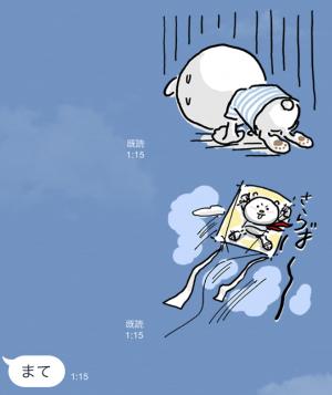 【限定スタンプ】ニトリのシロクマ スタンプ(2015年07月13日まで) (5)