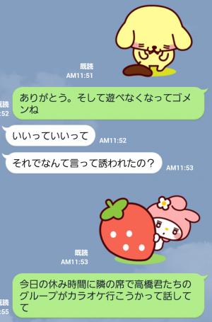 【公式スタンプ】続々・ゆるかわ サンリオキャラクターズ スタンプ (5)