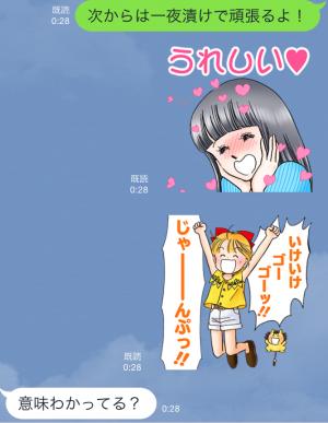 【隠しスタンプ】りぼん60周年記念スタンプ第2弾 スタンプ (10)
