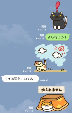 【ゲームキャラクリエイターズスタンプ】ねこあつめ スタンプ (6)