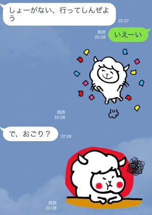 【限定スタンプ】15周年記念「なべパカ」スタンプ♪(2015年07月20日まで) (12)