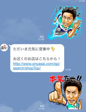 【限定スタンプ】15周年記念「なべパカ」スタンプ♪(2015年07月20日まで) (5)