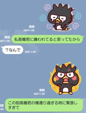 【公式スタンプ】続々・ゆるかわ サンリオキャラクターズ スタンプ (8)
