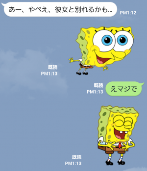 【公式スタンプ】動く!スポンジ・ボブ スタンプ (3)