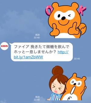 【隠しスタンプ】GReeeeN×生茶パンダ♪ スタンプ(2015年06月29日まで) (7)