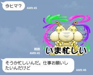 【テレビ番組企画スタンプ】バ怪獣 ゴメラ スタンプ (3)
