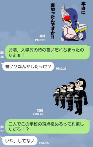 【公式スタンプ】動く仮面ライダー大集合! スタンプ
