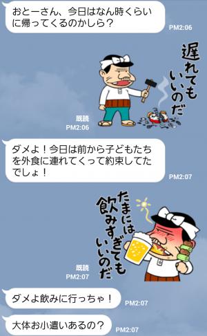【アニメ・マンガキャラクリエイターズ】天才バカヴォン これでいいのだ!スタンプ