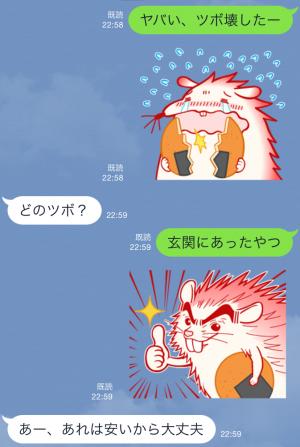 【限定スタンプ】新キャラ!ハリ田みず吉デビュー♪ スタンプ(2015年07月13日まで) (6)