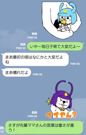 【ご当地キャラクリエイターズ】唐ワンくんのスタンプ (5)