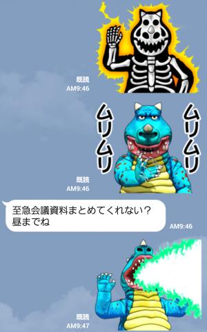 【テレビ番組企画スタンプ】バ怪獣 ゴメラ スタンプ (4)