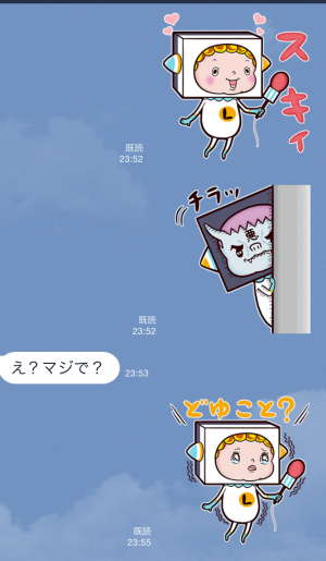【隠しスタンプ】LIKEくんとHATEくん スタンプ(2015年08月30日まで) (8)