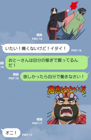 【公式スタンプ】鬼灯の冷徹 スタンプ (6)