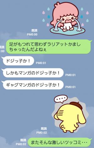 【公式スタンプ】続々・ゆるかわ サンリオキャラクターズ スタンプ (9)